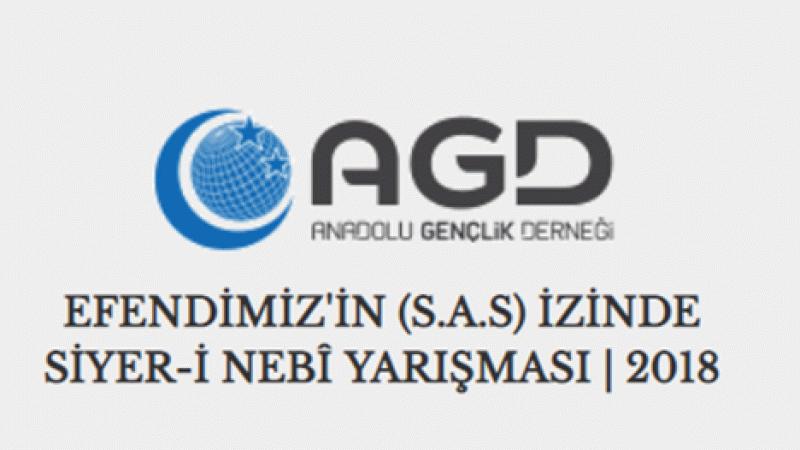 agd-siyeri-nebi-sinavi-sonuclari-1546252253.png?